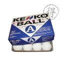 軟式ボール A号球 試合球 (1球)【KENKO】ナガセケンコー 軟式ボール 新公認球(kenko_ab)*22