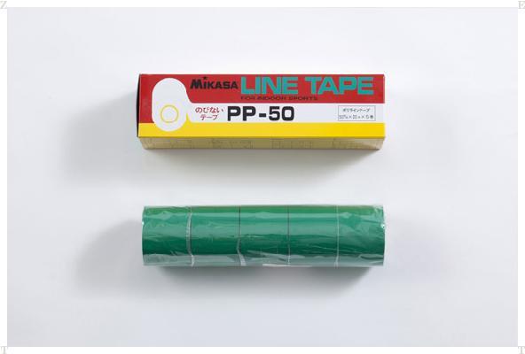 ラインテープ ポリプロピレン【MIKASA】ミカサ学校機器11FW mikasa(PP50)*25