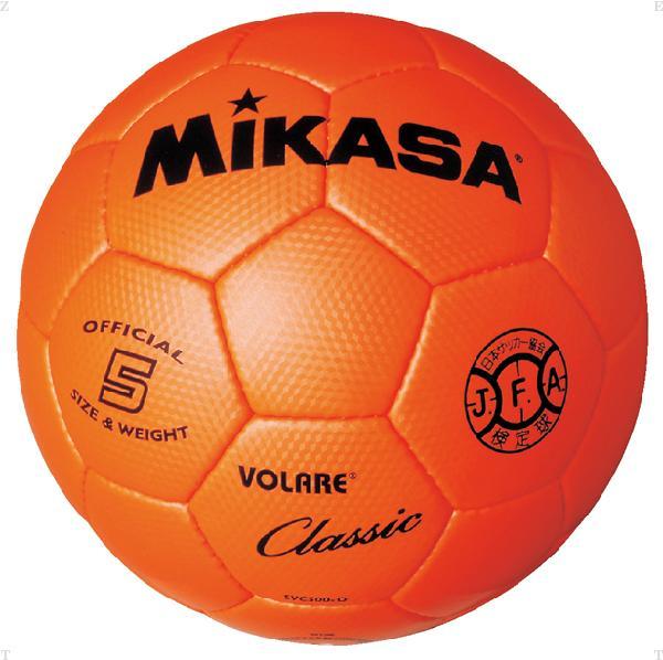 サッカー5号 縫い オレンジ【MIKASA】ミカササッカー mikasa(SVC500O)*21
