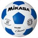 サッカー5号 縫い ブルー【MIKASA】ミカササッカー mikasa(SVC500WBL)*21