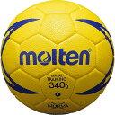 ヌエバX9200 1号球【molten】モルテン ハンドボール(h1x9200)*20