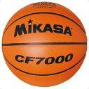 バスケ7号 検定球 ブラウン【MIKASA】ミカサバスケット mikasa(CF7000)*21