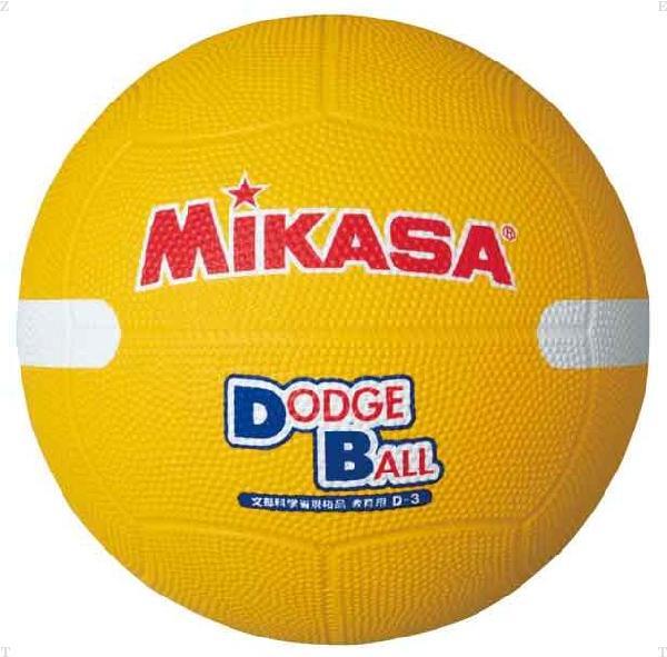 ドッジ3号 ゴム【MIKASA】ミカサハントドッチ11FW mikasa(D3W)*25