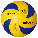 バレー4号 練習球 黄/青【MIKASA】ミカサバレーmikasa(MVA420)*20