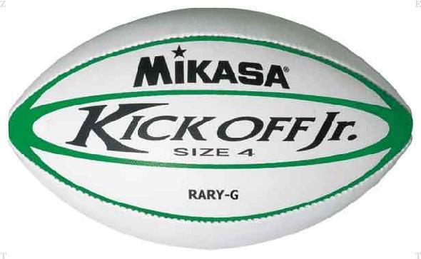 ユースラグビーボール【MIKASA】ミカサラグビ...の商品画像