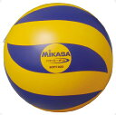 ソフトバレー YE/BLU 100G【MIKASA】ミカサバレー11FW mikasa(SOFT100G)*26