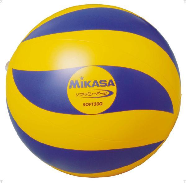 ソフトバレー YE/BLU 30G【MIKASA】ミカサバレー11FW mikasa(SOFT30G)*20