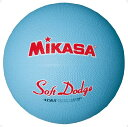 ソフトドッジ1号 ゴム【MIKASA】ミカサハントドッチ11FW mikasa(STD1R)*26