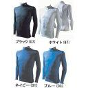 『40%OFF』長袖ハイネック コンプレッションシャツ【PUMA】プーマ 特価アンダーシャツ