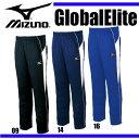 ミズノ MIZUNO <グローバルエリート>ウォームアップパンツ 52rp640