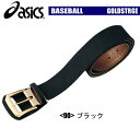 ヌバックベルト【ASICS】アシックス アクセサリー13ss(BAQ200)※25