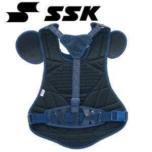 ソフトボール用プロテクターH型【SSK】エスエスケイ特価キャッチャーズソフトボール用13ss(CSP500)<お取り寄せ商品の為、発送に2〜5日掛かります。>