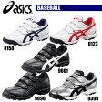 JR アクセルブレイバー【asics】アシックス 野球トレーニングシューズ13SS(SFT300)<@a-s>※20