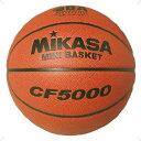 ミニバスケット 検定球 ブラウンB5【MIKASA】ミカサバスケットmikasa(CF5000)*26