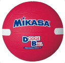 ドッジ1号 ゴム【MIKASA】ミカサハントドッチ11FW mikasa(D1W)<お取り寄せ商品の為、発送に2~5日掛かります。>*25