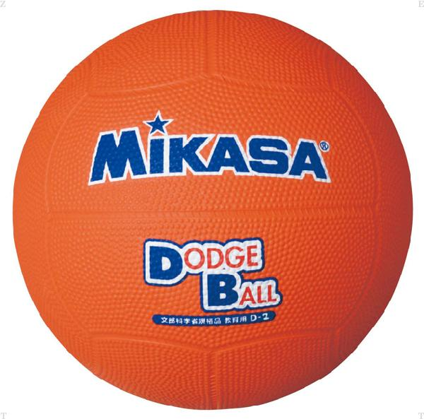 ドッジ2号 ゴム【MIKASA】ミカサハントドッチ11FW mikasa(D2)*25