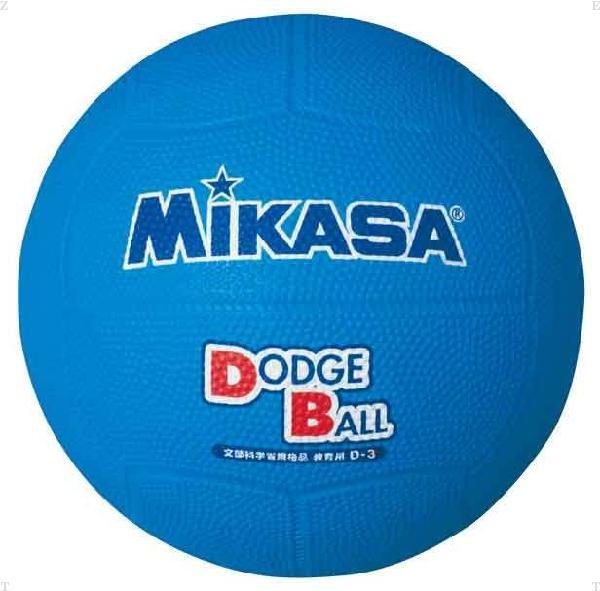 ドッジ3号 ゴム【MIKASA】ミカサハントドッチ11FW mikasa(D3)*25