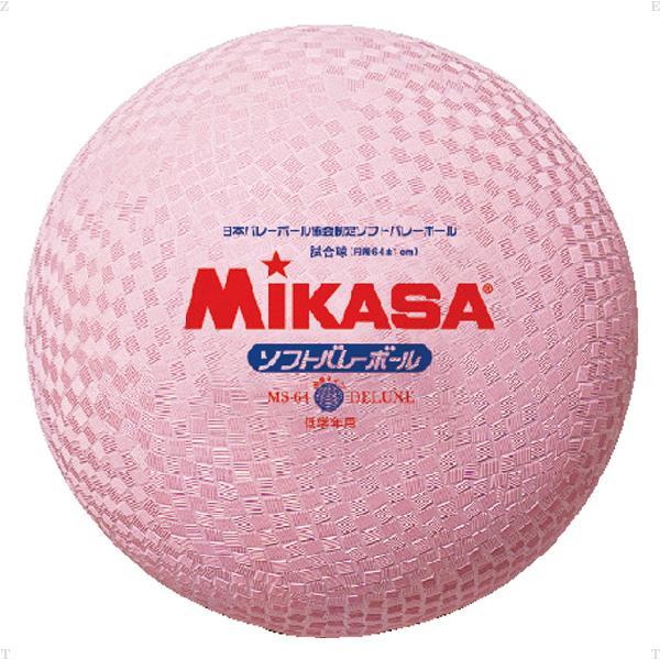 ソフトバレーボール糸巻タイプ ピンク【MIKAS...の商品画像