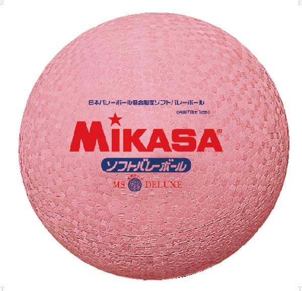 ソフトバレーボール糸巻タイプ ピンク【MIKASA】ミカサバレー11FW mikasa(MS78DXP)*25