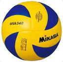 バレー5号 練習球 黄/青【MIKASA】ミカサバレー mikasa(MVA340)<お取り寄せ商品の為、発送に2~5日掛かります。>*21