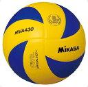 バレー4号 FIVA 練習球【MIKASA】ミカサバレー mikasa(MVA430)<お取り寄せ商品の為、発送に2〜5日掛かります。>*2...