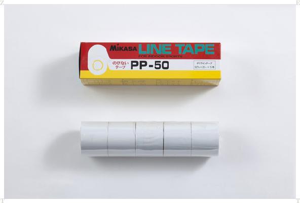 ラインテープ ポリプロピレン【MIKASA】ミカ...の商品画像