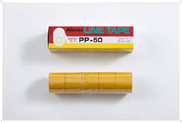 ラインテープ ポリプロピレン【MIKASA】ミカサ学校機器11FW mikasa(PP50)<発送に2〜5日掛かります。>*25