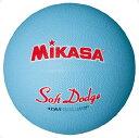 ソフトドッジ1号 ゴム【MIKASA】ミカサハントドッチ11FW mikasa(STD1R)<発送に2〜5日掛かります。>*25