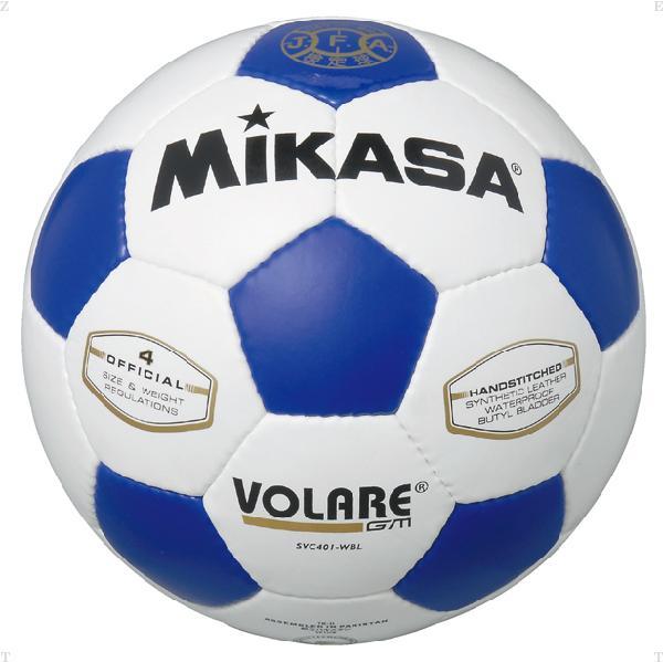 サッカー 4号 検定球 白/青【MIKASA】ミカササッカー mikasa(SVC401WBL)*21