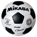 票務票房 - サッカー5号 縫い ブラック【MIKASA】ミカササッカー mikasa(SVC500WBK)<発送に2〜5日掛かります。>*21