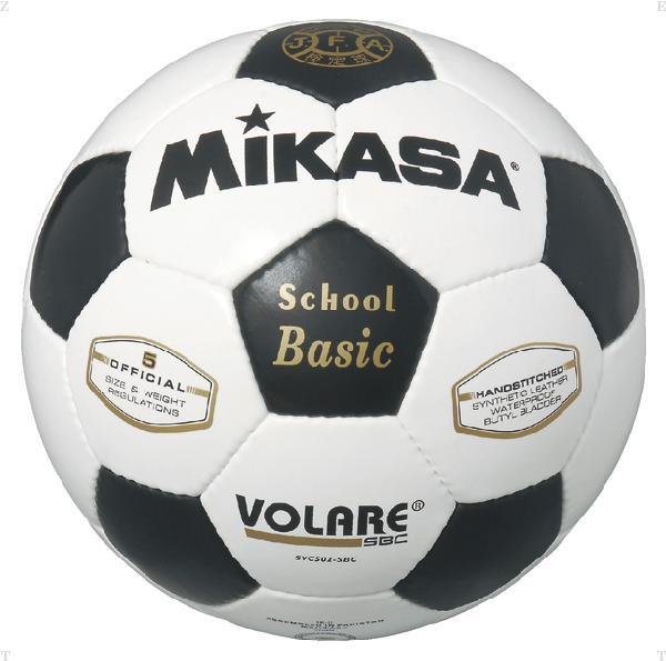 サッカーボール 5号【MIKASA】ミカササッカー mikasa(SVC502SBC)*20