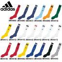 3ストライプ ゲームソックス【adidas】アディダス サッカーストッキング(tr616)※35