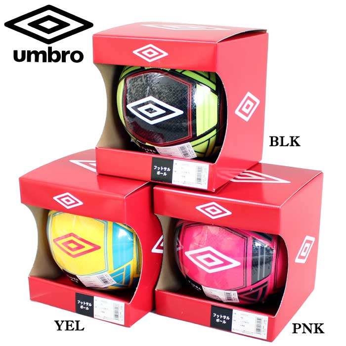 GEOMETRA フットサルリーガ (ケース入り)【UMBRO】アンブロ フットサルボール…...:pit-sports:10072518