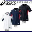 ベースボールTシャツ【asics】アシックス ベースボールシャツ 野球ウエア(BAD009)14SS