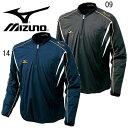 トレーニングジャケット・長袖【MIZUNO】ミズノ 野球 ウェア Vジャン 13FW(52WW-210)※20