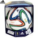 2014 FIFAワールドカップ 試合球 ブラズーカ レプリカ4号球【adidas】アディダス 4号球 サッカーボール(AS490)※20