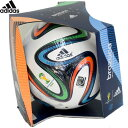 2014 FIFAワールドカップ 公式試合球 ブラズーカ【adidas】アディダス 5号球 サッカーボール(AS590)※20