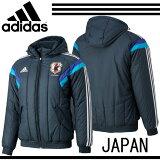 日本代表 Condivo14 パデットジャケット【adidas】アディダス サッカー日本代表ウェア 13FW(IEB92-DO3299)
