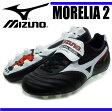 モレリア 2【MIZUNO】ミズノ ● サッカースパイク(12kp-20201)<※45>