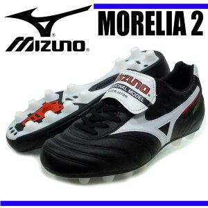 モレリア2【MIZUNO】ミズノサッカースパイク(12kp-20201)