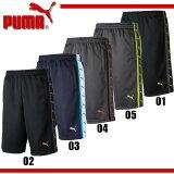 トレーニングハーフパンツ【PUMA】プーマ 特価 ジャージ下 (901438)<◆別倉庫の為、時間が掛かる場合がありますsale-puma4※61>
