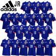 ネーム&ナンバーSETKids 日本代表 2014 ホーム レプリカジャージ S/S【adidas】アディダス ジュニアレプリカシャツ 13FW(AD659-G85292)