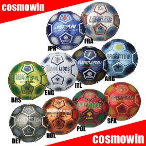 ワールドマスコットボール【cosmowin】コスモウイン特価ミニボール(csf003)