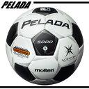 ペレーダ 5000 土用 5号【molten】モルテン サッカーボール(F5P5001)<発送に2〜5日掛かる場合が御座います。>*20