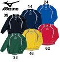 ウインドブレーカーシャツ(ジュニア)【MIZUNO】ミズノ ●JRピステシャツ 12FW(62WS-275)※39