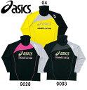 ハイネックプラシャツLS【asics】アシックス ● プラクティスシャツ 12FW(XS603F)※60