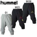 CRS-セミサルパンツ【hummel】ヒュンメル 特価 サッカー スウェット 13SS(HAP8103SP)