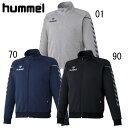 スウェットジャケット【hummel】ヒュンメル サッカー ●スウェットシャツ 14SS(hap8111)*57