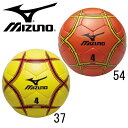 サッカーボール/4号球(検定球)【MIZUNO】ミズノ サッカーボール 13SS(12OS-370)*28