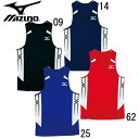 レーシングシャツ(メンズ)【MIZUNO】ミズノ 陸上競技ウェア ゲームウエア2012SS(51HM-230)*40